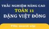 Trắc nghiệm nâng cao Toán 11 - Đặng Việt Đông (455 trang)